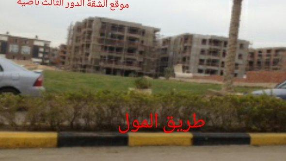 Apartment for sale in Sheraton Heliopolis Exllant, Cairo