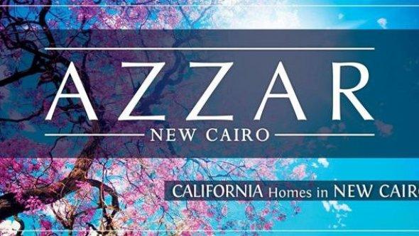 stand alone villa for sale in New Cairo city