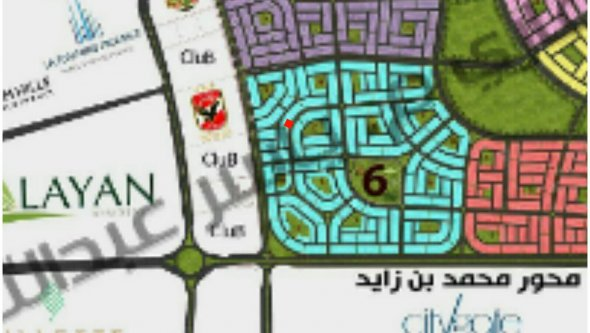 Land 759 m2 Exllant location, Cairo