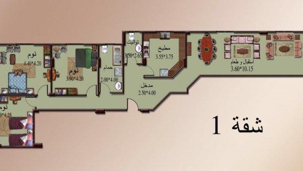 3 bed room App. 210 m2  - EGP 4500 / M2